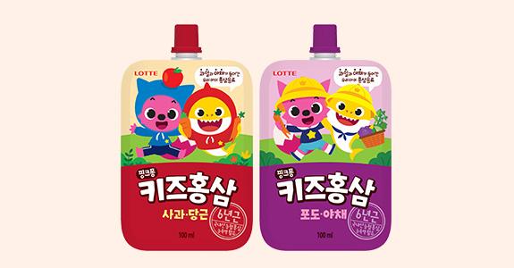 핑크퐁키즈홍삼