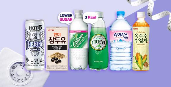다이어터를 위한 음료 기획전