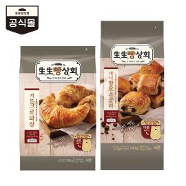 생생빵상회 커브크로와상70gX5개+미니 뺑오쇼콜라30gX8개