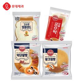 기린 봉지빵 20개 set(빅단팥빵5개+땅콩샌드5개+꼬마꿀호떡5개+팥크림빵5개)
